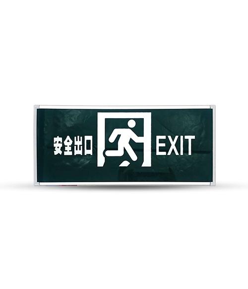安全指示灯